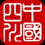 中国四川 v2.5 安卓版