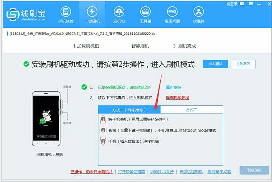 OPPO A31c(8G)(电信4G)手机开不了机,能不能root刷机解决?
