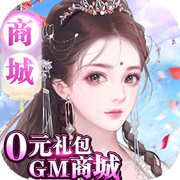 灵域仙魔BT(GM版) 1.0.0