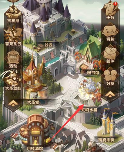 劍與遠征共鳴水晶怎么用 使用步驟及方法介紹