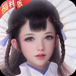 剑仙轩辕志(官方区服)ios版 1.1