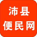 沛县便民网 5.2.2