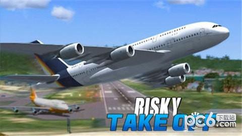 真正的飞机飞行飞行员模拟器游戏 1.0截图2