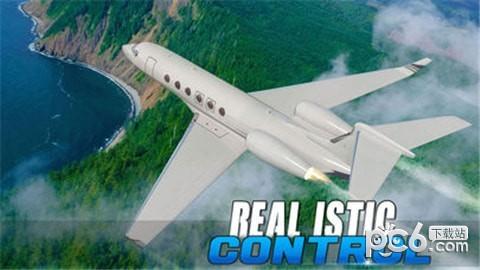 真正的飞机飞行飞行员模拟器游戏 1.0截图3