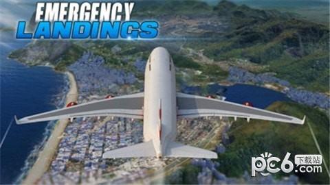 真正的飞机飞行飞行员模拟器游戏 1.0截图4