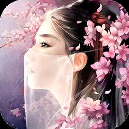 天外飞仙BT(超V版) 1.0.0