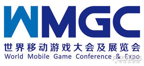 李一凡、邓淳确认将在WMGC市场营销论坛上发表演讲
