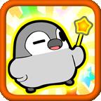 旋转的企鹅 3.0.0