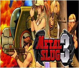 合金弹头3(METAL SLUG