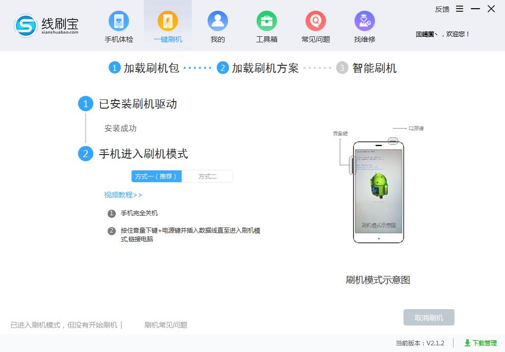 OPPO R19(全网通)手机越来越卡怎么办?手机卡顿该如何刷机解决?