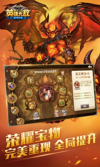 魔法门之英雄无敌战争纪元 v1.0.248 安卓版截图5