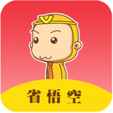 省悟空 3.1.33