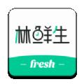 林鲜生 1.2.1