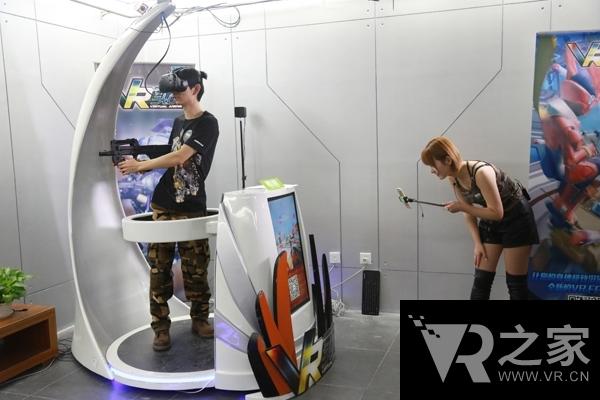 双十一这么过!《VR实战》一招破解单身难题