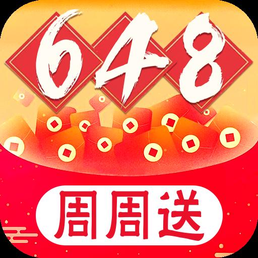 极武尊ios版 1.0.112