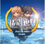 精灵世界九游版